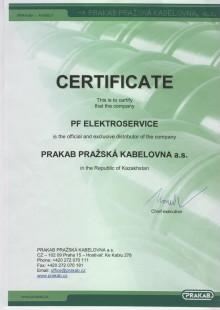 1338997748_prakab