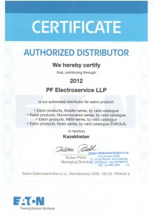 1338997833_sertifikat-eaton