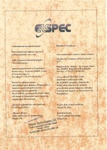 1338997896_sertifikat-elspec-na-g4k-blackbox