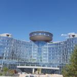 Отель Kempinski-Almaty